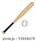 野球のバットとボール Baseball bat  Baseball ball イラスト 53848476