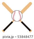 野球のバットとボール Baseball bat  Baseball ball イラスト 53848477