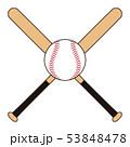 野球のバットとボール Baseball bat  Baseball ball イラスト 53848478