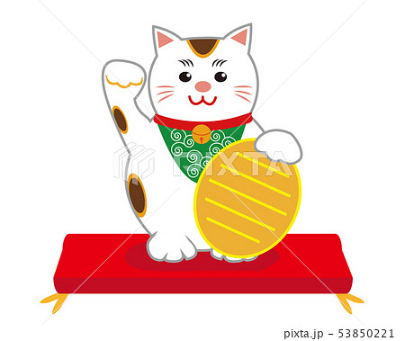 猫 招き猫 座布団 53850221