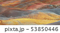 Colorful Volcanic Landscape. Panoramic View 53850446