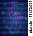 Neon flamingo summer tropic banner Vector. Night 53852935