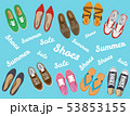 Men's and Women's shoes top view. Shoes icons. Sneakers and Slippers collection. Vector 53853155