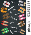 Men's and Women's shoes top view. Shoes icons. Sneakers and Slippers collection. Vector 53853156