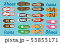 Men's and Women's shoes top view. Shoes icons. Sneakers and Slippers collection. Vector 53853171