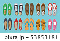 Men's and Women's shoes top view. Shoes icons. Sneakers and Slippers collection. Vector 53853181
