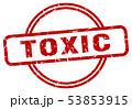 toxic grunge stamp 53853915