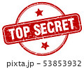 top secret sign 53853932
