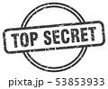 top secret 53853933