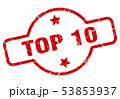 top 10 stamp 53853937