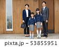 家族 人物 子供の写真 53855951