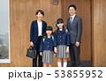 家族 人物 子供の写真 53855952