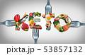 Eating Keto Ketogenic Food 53857132