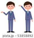 スーツの男性 案内 全身セット 53858892