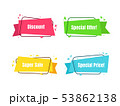 Color Modern Banner Set Special Offer Sale Shopping Concept. Vector 53862138