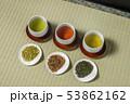 日本のお茶 green tea made in Japan 53862162