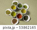 日本のお茶 green tea made in Japan 53862165