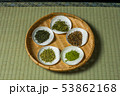 日本のお茶 green tea made in Japan 53862168