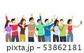 Cartoon Crowd of Happy Characters People Set. Vector 53862181