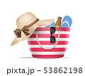 Realistic 3d Detailed Striped Beach Bag. Vector 53862198