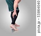Man and calf pain 53864040