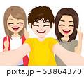 Teenager making funny selfie together smiling 53864370