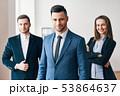 ビジネス 人々 人物の写真 53864637