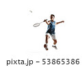 Little boy playing badminton isolated on white studio background 53865386