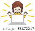 ノートパソコン パソコン 人物のイラスト 53872217