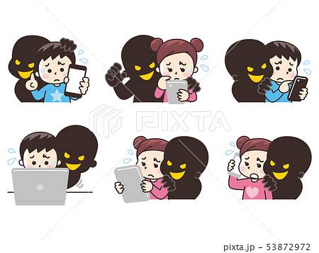 サイバー犯罪にご用心 子供 53872972