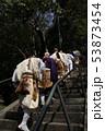 山伏と僧侶 53873454