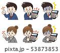 電卓 ビジネスマン ビジネスウーマンのイラスト 53873853