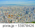 大阪 都市風景 都市景観の写真 53878426