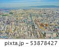 大阪 都市景観 港区 此花区方面 53878427