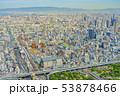 大阪 都市景観 浪速区方面 53878466