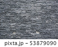 Slate stone wall background texture Decorative masonry 53879090