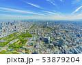 大阪 都市景観 あべのハルカスから北方向   53879204