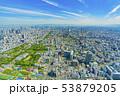 大阪 都市景観 あべのハルカスから北方向   53879205