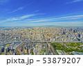 大阪 都市風景 都市景観の写真 53879207
