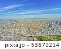 大阪 都市景観 あべのハルカスから西方向         53879214