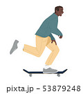 Black man ride on skateboard. African boy riding on board. 53879248