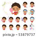perm hair boy_beauty 53879737