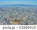 大阪 都市風景 都市景観の写真 53880010