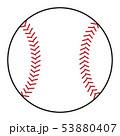 野球のボール Baseball ball イラスト 53880407