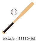 野球のバットとボール Baseball bat Baseball ball イラスト 53880408
