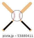 野球のバットとボール Baseball bat Baseball ball イラスト 53880411