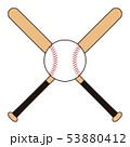 野球のバットとボール Baseball bat Baseball ball イラスト 53880412