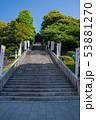 宇都宮二荒山神社  下野の国一之宮 栃木県 53881270