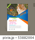 Colorful pets supplies business brochure template 53882004