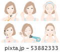 ヘアケアをしている女性のイラスト 53882333